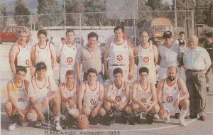 palaimaxi.1995