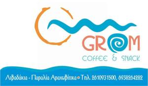 GROM coffee & snack